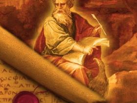 Der Kodex von Patmos